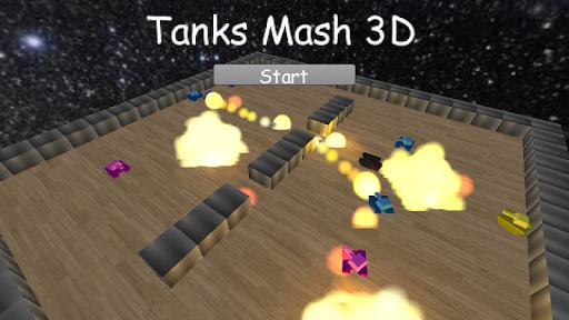 クイック戦車3D鎧