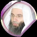الشيخ محمد حسان icon