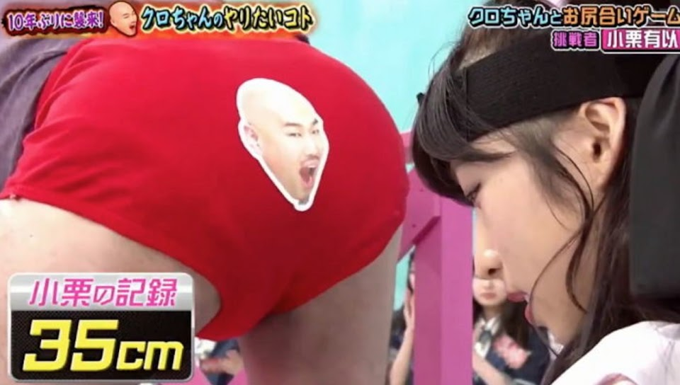 Japanese Variety Show Sparks Controversy By Making Girl Group Members Come Face To Bum With Men S Butts Koreaboo