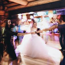 Wedding photographer Ekaterina Zamlelaya (KatyZamlelaya). Photo of 29.11.2017