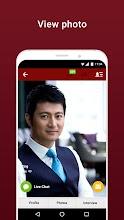 AsianDate: find Asian singles screenshot thumbnail