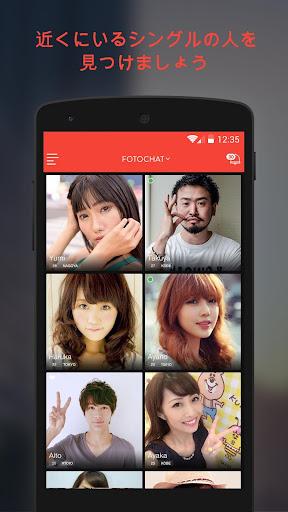 玩免費遊戲APP|下載Fotochat - チャット、誘惑、友達・恋人紹介 app不用錢|硬是要APP