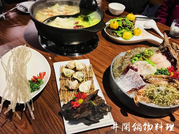 井閣鍋物料理|食材新鮮&服務至上的質感火鍋料理