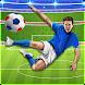 リアル フットボール 世界 カップ ゲーム カタール 2022