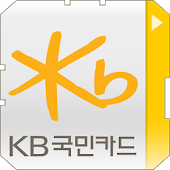 KB국민 USIM카드(SKT)