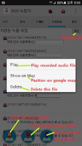 SOS Recorder :emergency alerts screenshot 2