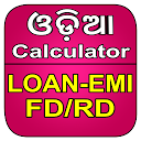 Odia Calculator | Loan EMI Calculator (FD & RD) APK