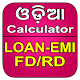 Download Odia Calculator | Loan EMI Calculator (FD & RD) For PC Windows and Mac