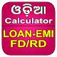 Download Odia Calculator | Loan EMI Calculator (FD & RD) For PC Windows and Mac
