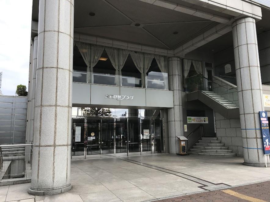 大田区民プラザ