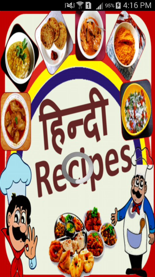Hindi recipes apps on google play forumfinder Gallery