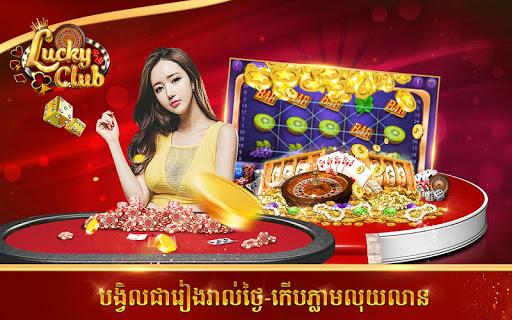 Lucky Club- Top Khmer Card 1.0.8 screenshots 3