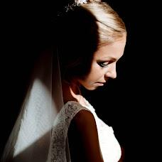 Wedding photographer Sergey Naugolnikov (Imbalance). Photo of 31.08.2017