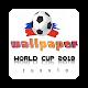 Wallpaper Piala Dunia 2018 (app)