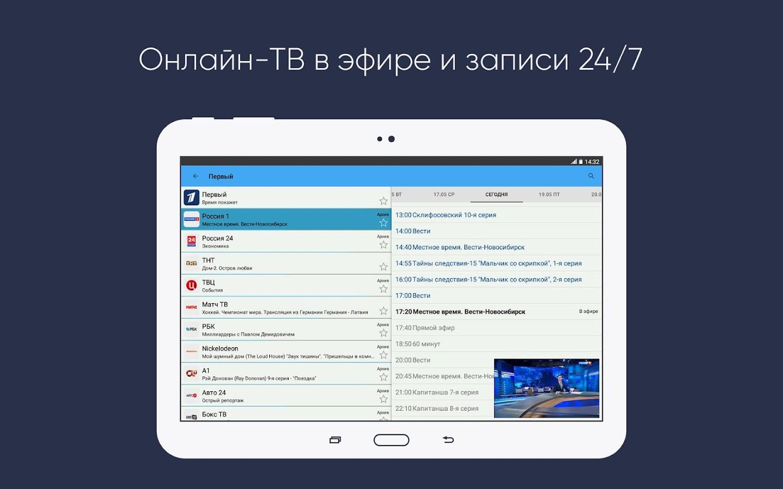 украиньско бескоштовне видео