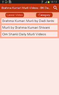 Brahma Kumari Murli Videos - BK Daily Murli App - náhled