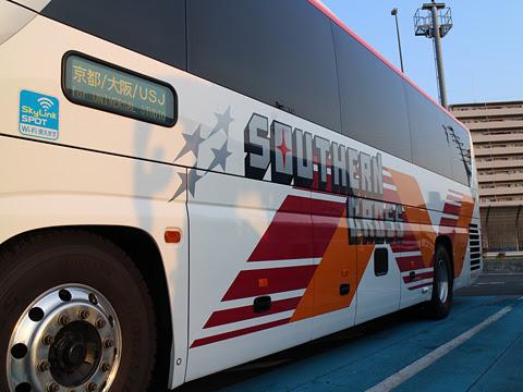 南海バス「サザンクロス」酒田線 ・477 草津パーキングエリアにて その2