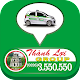 Thanh Loi Taxi for PC-Windows 7,8,10 and Mac