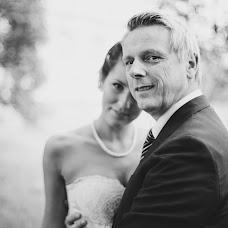 Wedding photographer Dmitriy Ryzhov (479739037). Photo of 17.04.2017