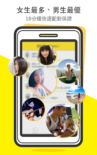 Cheers App: Good Dating App 1.214 screenshots 17