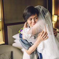 Wedding photographer Marc Chen (marcchen). Photo of 25.06.2015