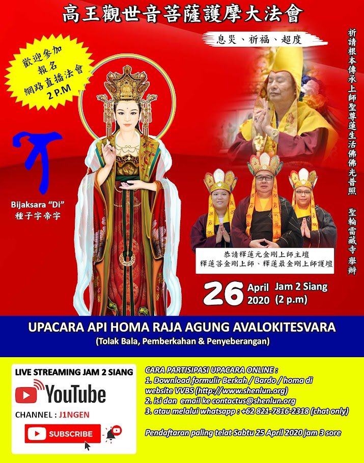 Raja Agung Avalokitesvara