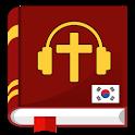 오디오 성경. 무료 오디오 성경 듣기. icon