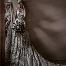 Wedding photographer Aleksandr Aushra (AAstudio). Photo of 28.09.2017