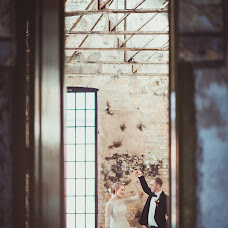 Wedding photographer Elena Kostrica (helenkoc). Photo of 29.07.2016