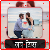 Best Hindi Love Tips
