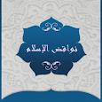 Десять Пунктов (Хазими)