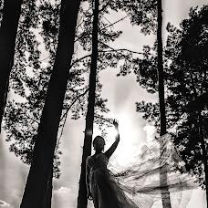 Свадебный фотограф Юлия Головачева (Golovacheva). Фотография от 24.09.2018