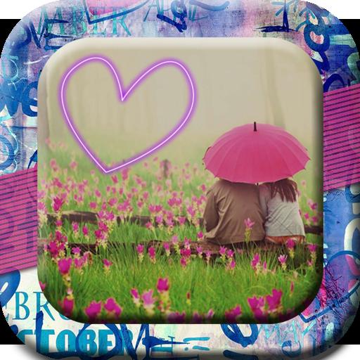 浪漫的動態壁紙 個人化 App LOGO-硬是要APP