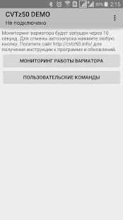 cvtz50 скачать бесплатно на русском