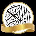Al Qur'an Perkata dan Tafsir Pro icon