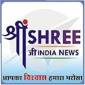 shreeji india news