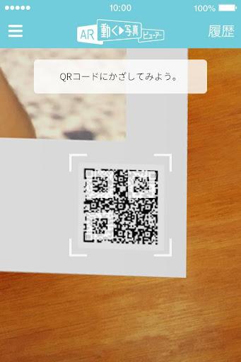 AR Photo Viewer 1.2.0 Windows u7528 2