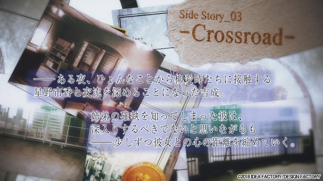 05_Side Story -Crossroad-