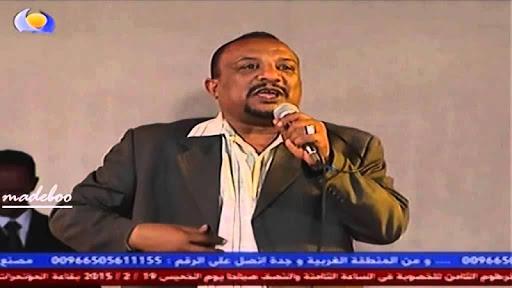 نكات سودانية - Sudanese Joke's  screenshots 4