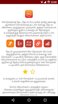 Agaraadhi - screenshot