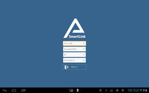 ABook SmartLink 1.9.200 Windows u7528 6