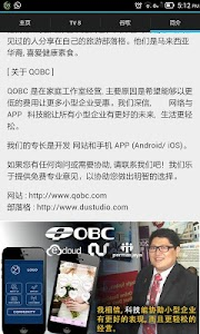 Yiki TV 8 Chinese Channel screenshot 5
