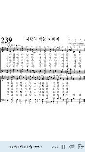 구찬송가 - (통일 찬양,가사,악보) - náhled
