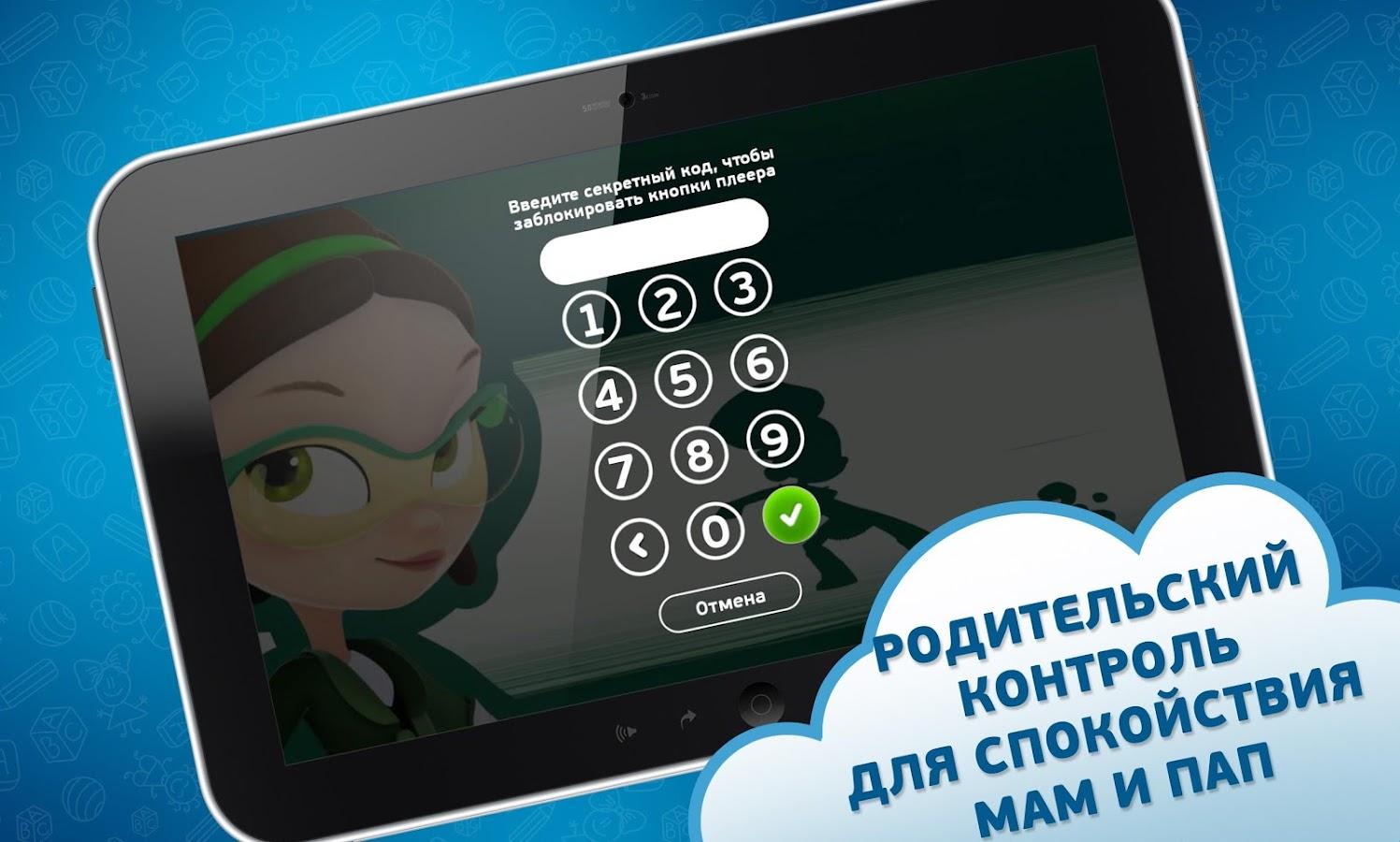 Православные мультфильмы для детей просмотр онлайн