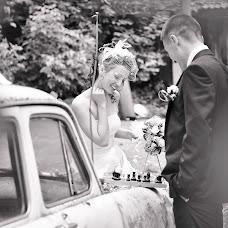 Wedding photographer Marina Kutuzova (Kutuzova). Photo of 12.07.2015