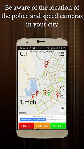 Police Detector (Speed Camera Radar) 2.0 screenshots 2