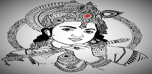 Bhagavad Gita in Hindi and Englsih (Hindi Audio) - Apps on