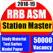 RRB ASM Exam Preparation