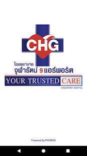 Your Trusted Care for PC-Windows 7,8,10 and Mac apk screenshot 1