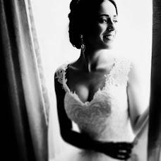 Wedding photographer Leonid Serdyuk (emilia12345). Photo of 13.03.2018